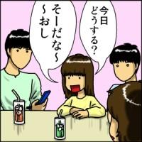巧発祥の「語尾なおし病」