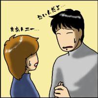 なりきり夫婦