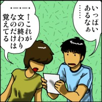 ライフカードのCMの「・−・・」はLの符号です