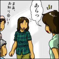 新宿で会ったお母さんは数年ぶりだった