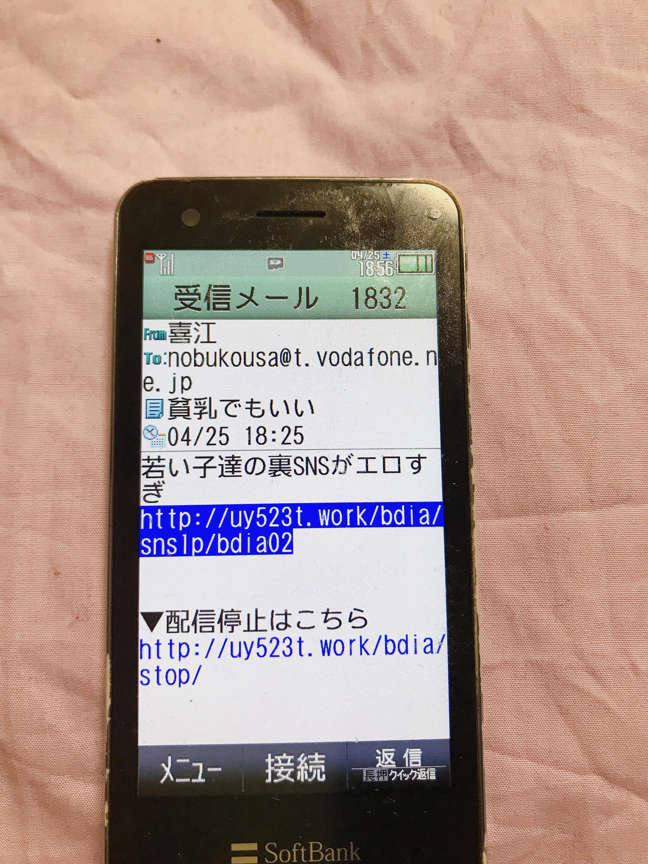8A91E396-DE8C-4B7B-B7F0-54CBC7481D98.jpeg