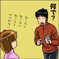 きゃふ〜603SH