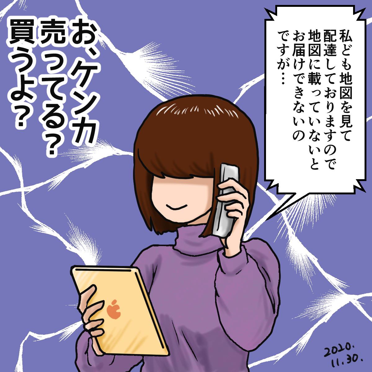 054C8A3E-8583-43A9-AB42-9A963D5A2536.png