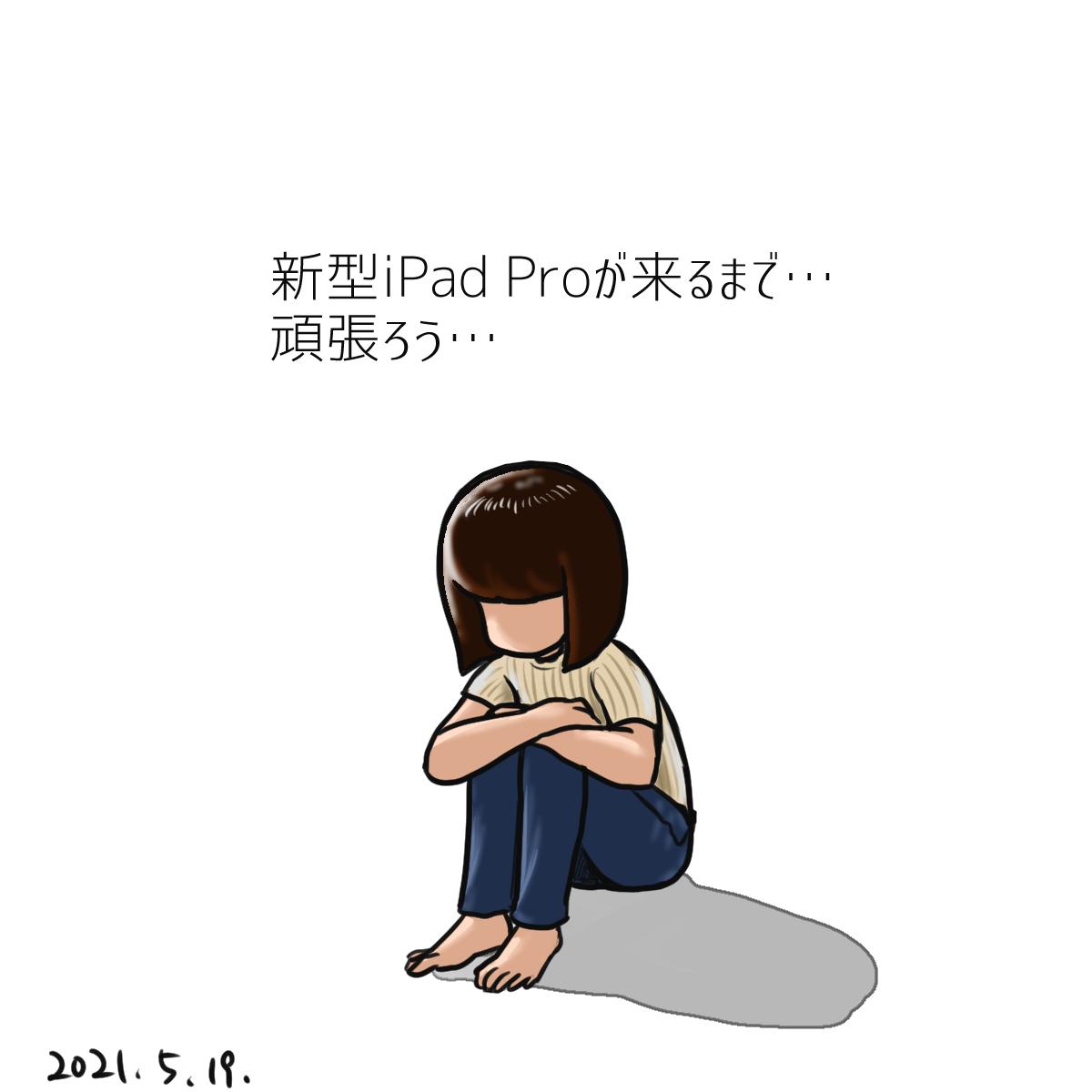 F6A9F063-7834-4FB6-8396-E8A10D36F998.png