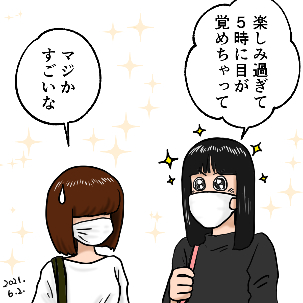 D40A94A6-8508-4488-BF86-404AC255CB62.png