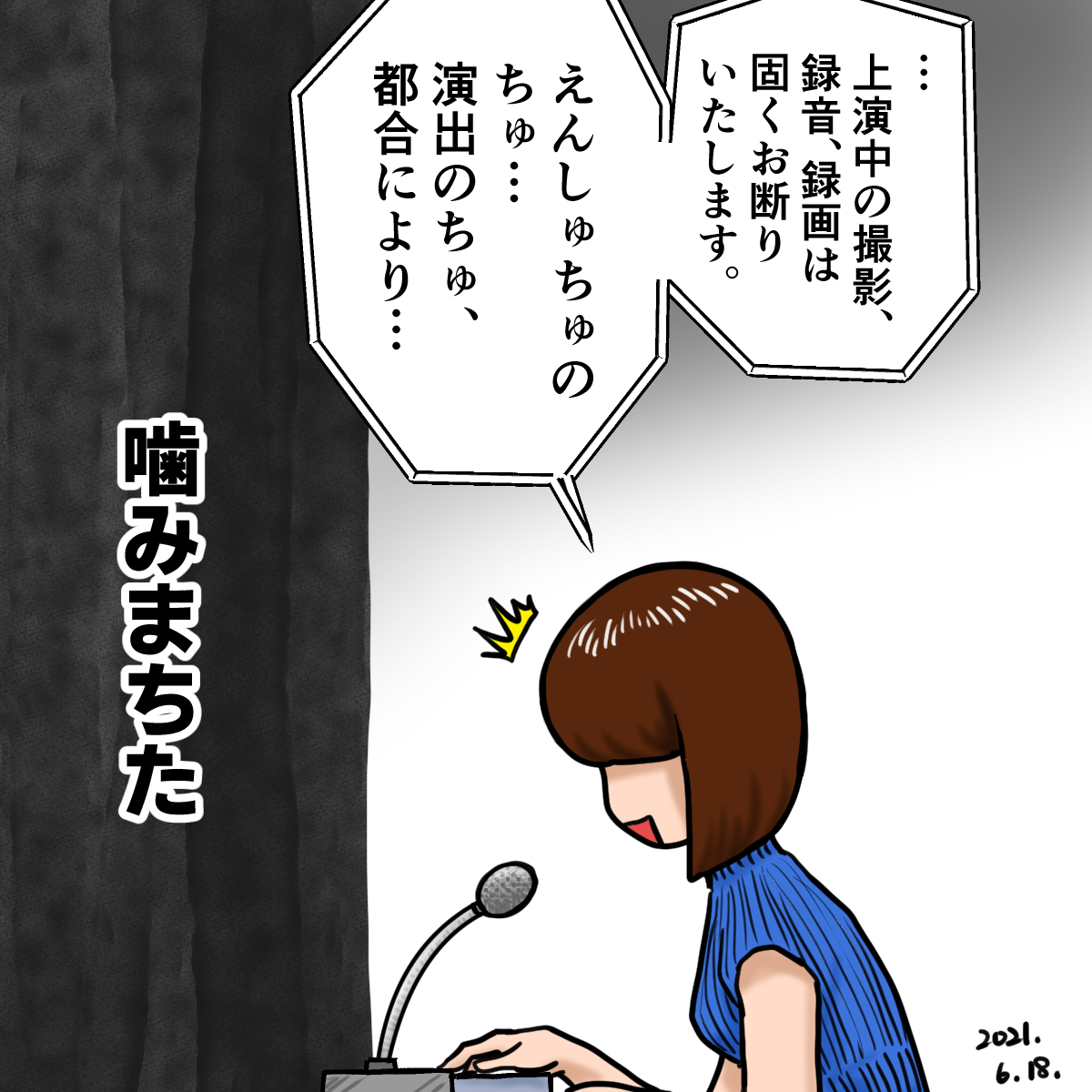 2EE168D0-DB81-4811-983F-F3A27BC29830.png