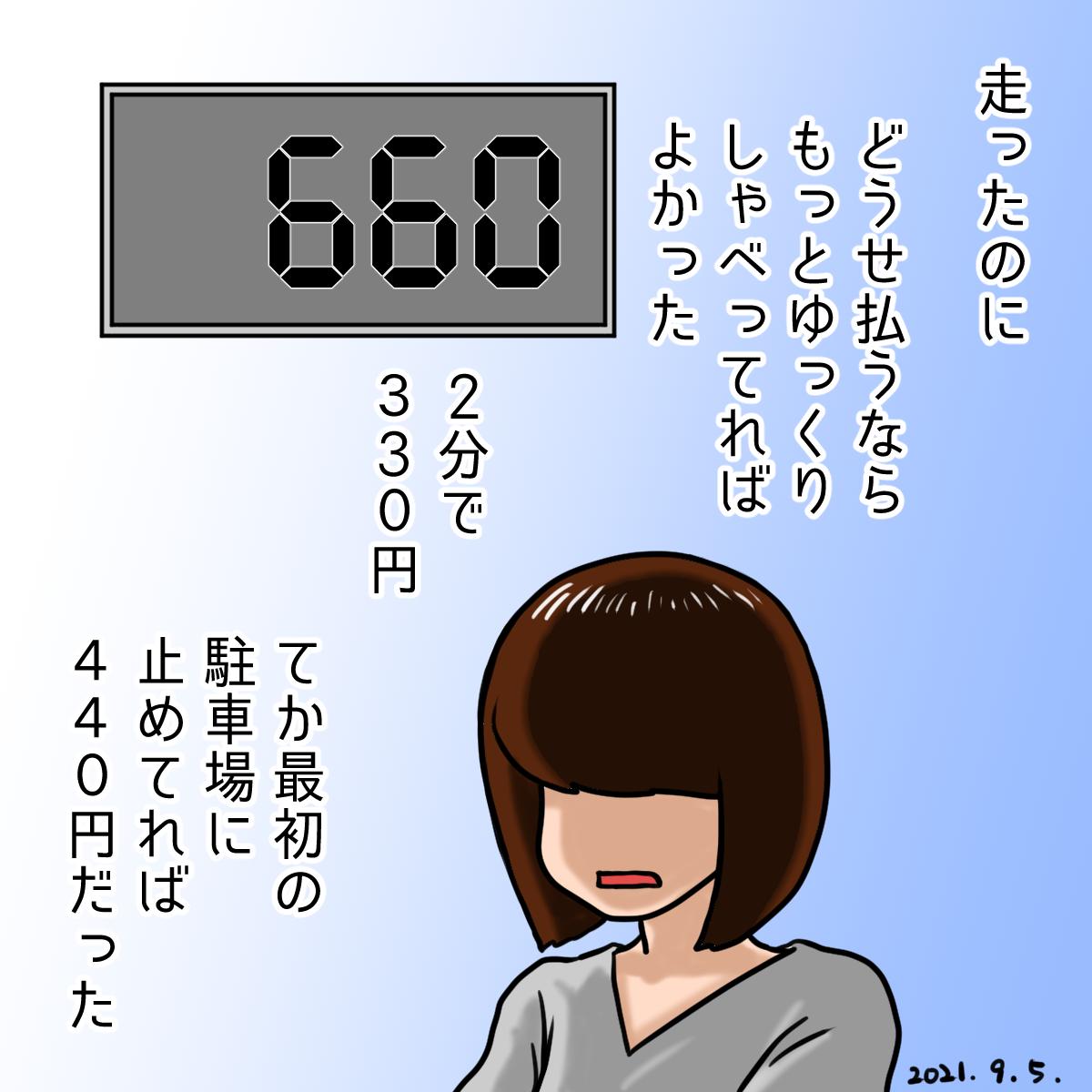 57B77B6B-66DD-459C-962E-32E86F059C48.png