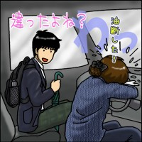こん親不孝ものが〜〜〜っ