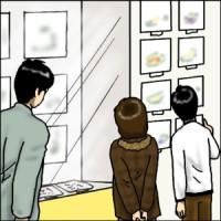 バラバラ死体の頭が発見された公園内の美術館(笑)