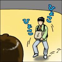 タマゴを運ぶ時の走り方