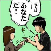 中学生の頃、神谷明さんの大ファンでした